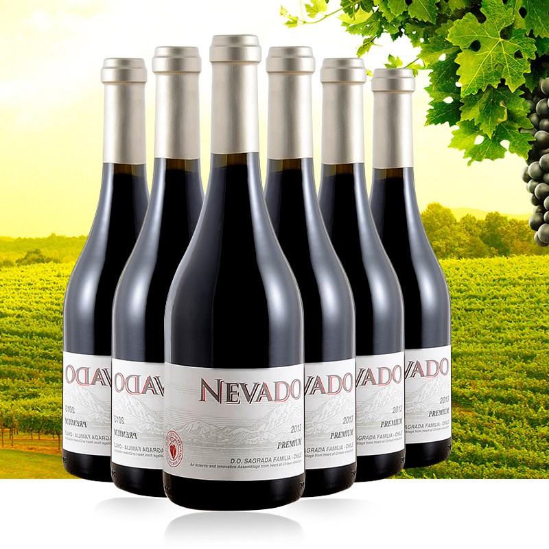 赤霞珠葡萄酒,智利进口红酒,义乌红酒批发